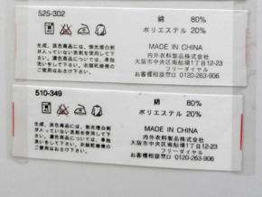 太仓印刷标