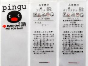 上海印刷标